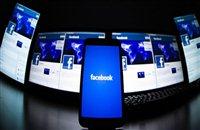 Facebook создала «железное» подразделение, новости, подробное описание, отзывы, фото, видео